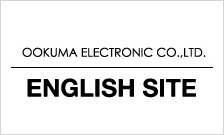 OOKUMA ELECTRONIC CO., LED. ENGLISH SITE